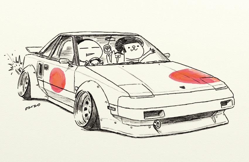 AW11 Illustration - Kaido Spec