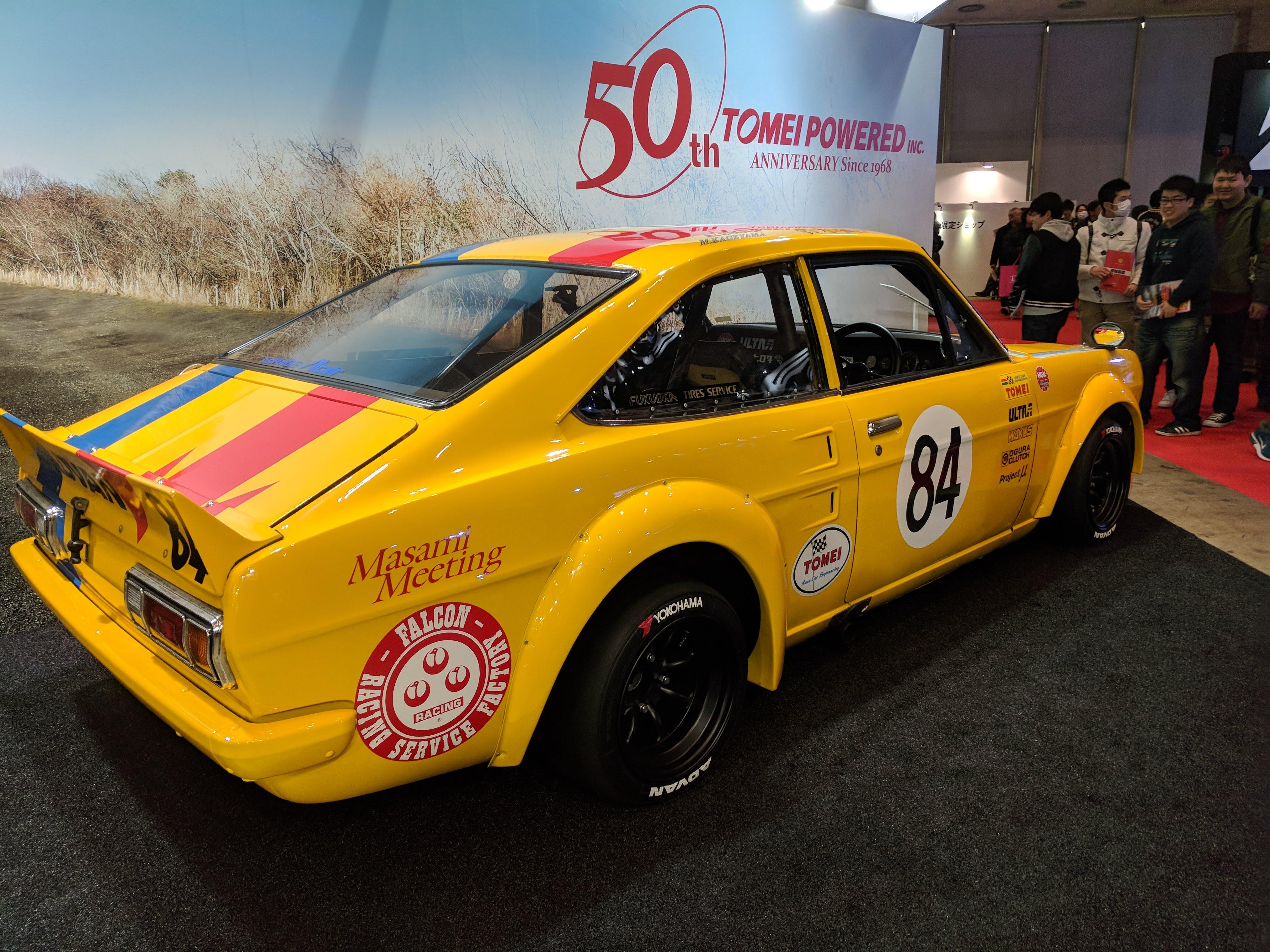 HXCJ3950